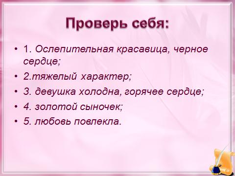 hello_html_11f478b.png