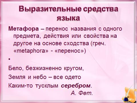 hello_html_4ebff051.png