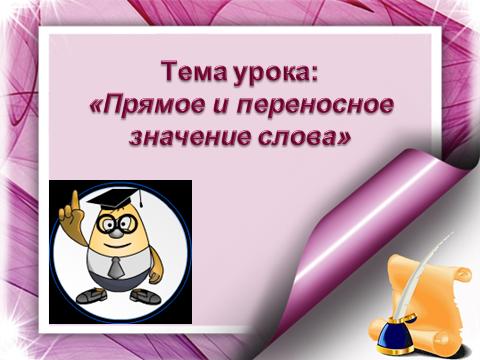 hello_html_m20124e29.png