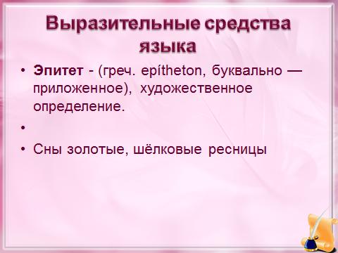 hello_html_m248354b9.png