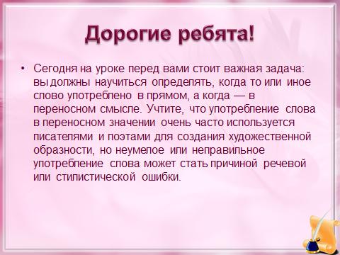 hello_html_m328539da.png