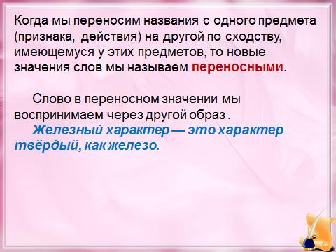 hello_html_m3b7c753e.png