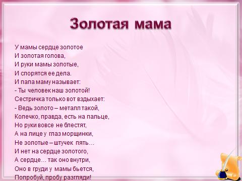 hello_html_m46debe80.png