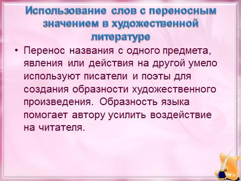 hello_html_m5cc29639.png