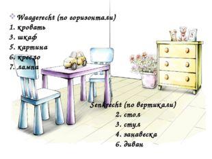 Waagerecht (по горизонтали) 1. кровать 3. шкаф 5. картина 6. кресло 7. лампа