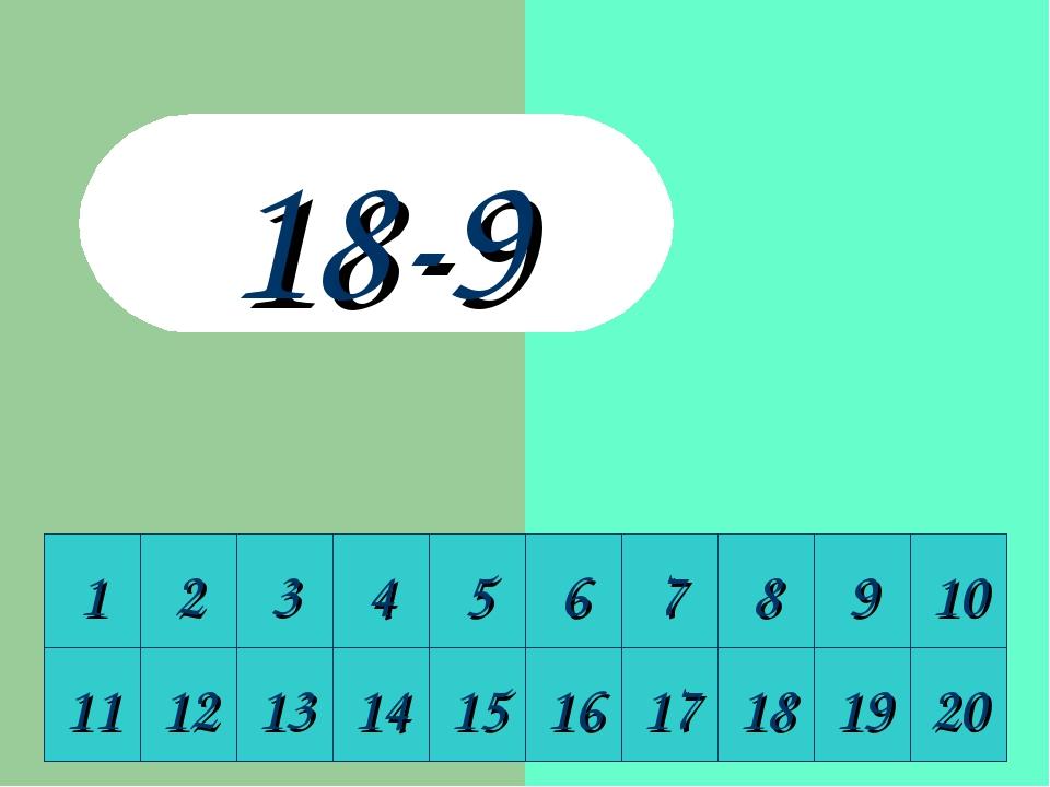 1 2 3 4 5 6 7 8 9 10 11 12 13 14 15 16 17 18 19 20 18-9