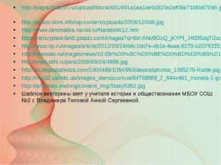 http://yagrazhdanin.ru/upload/iblock/491/491a1aa1ae0d920e2ef06e7108b670b5.jpg