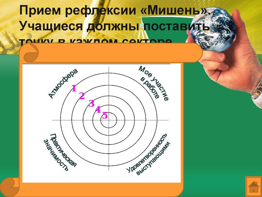 hello_html_38266ff7.jpg