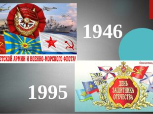 1946 1995