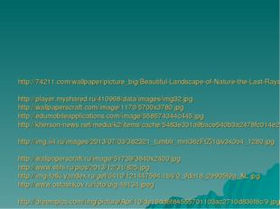 http://74211.com/wallpaper/picture_big/Beautiful-Landscape-of-Nature-the-Las