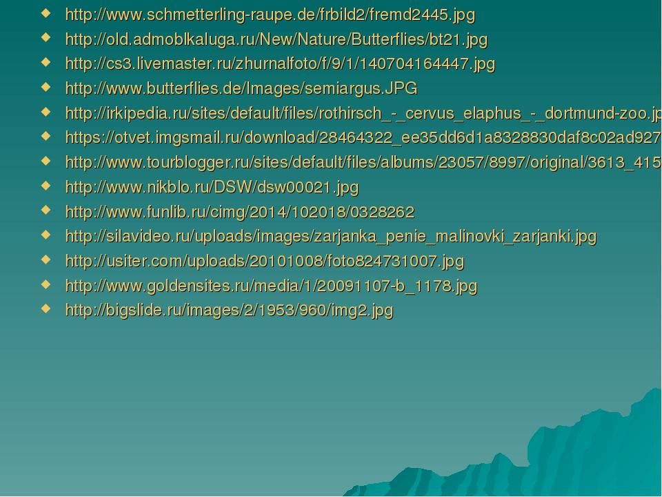 http://www.schmetterling-raupe.de/frbild2/fremd2445.jpg http://old.admoblkalu...