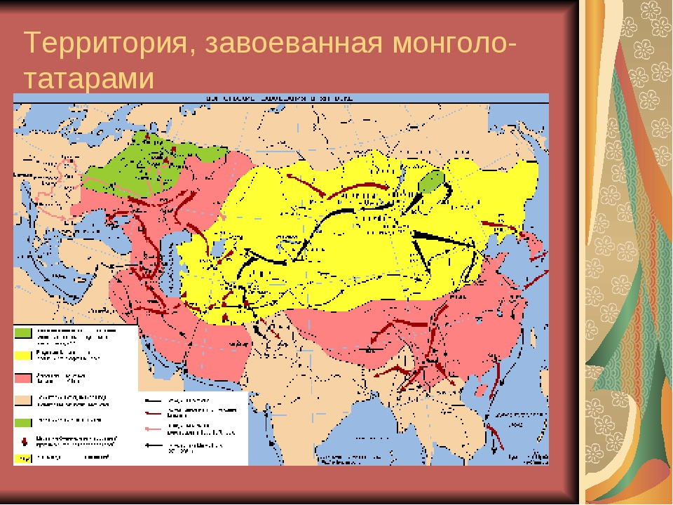 Территория, завоеванная монголо-татарами