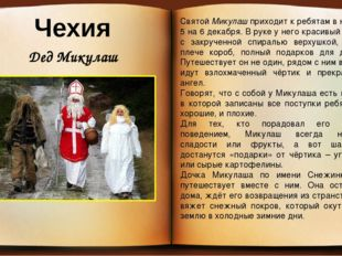 Чехия Дед Микулаш Святой Микулаш приходит к ребятам в ночь с 5 на 6 декабря.