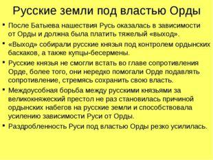 Русские земли под властью Орды После Батыева нашествия Русь оказалась в завис