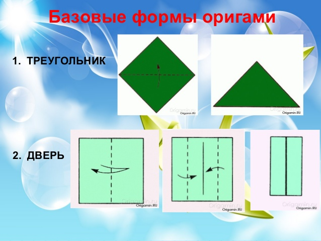 hello_html_m39eb9697.jpg