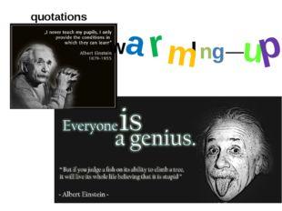 quotations I