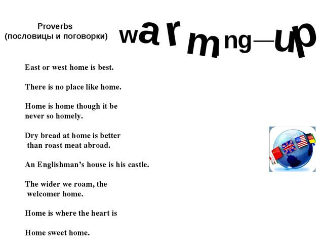 w a r m I n g _ u p East or west home is best. There is no place like home. H...