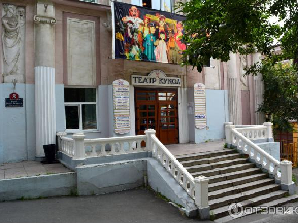 Базы отдыха во Владивостоке 2017! Цены