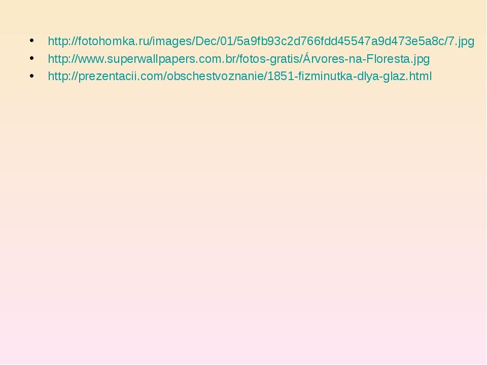 http://fotohomka.ru/images/Dec/01/5a9fb93c2d766fdd45547a9d473e5a8c/7.jpg http...