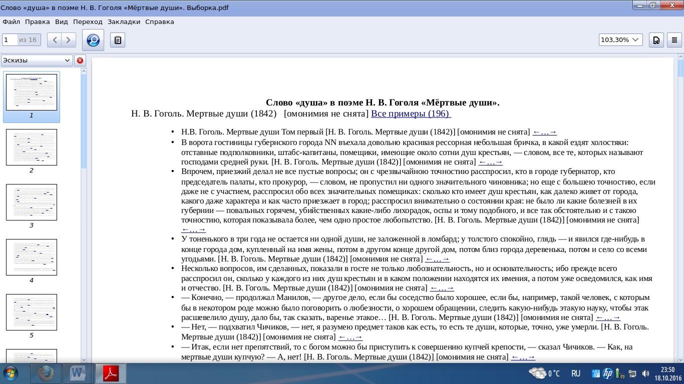 hello_html_46be2aee.jpg