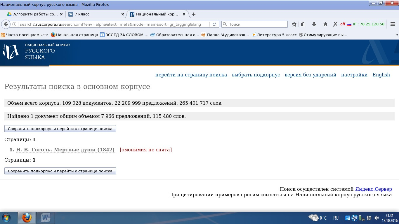 hello_html_mfb0358d.jpg