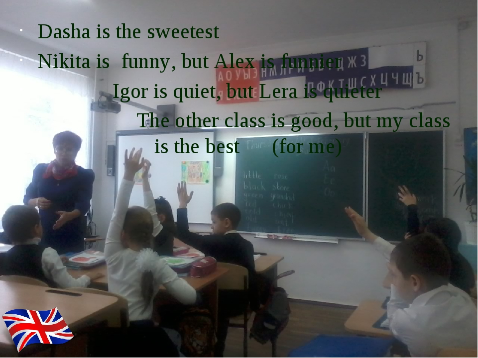 Dasha is the sweetest Nikita is funny, but Alex is funnier Igor is quiet, but...