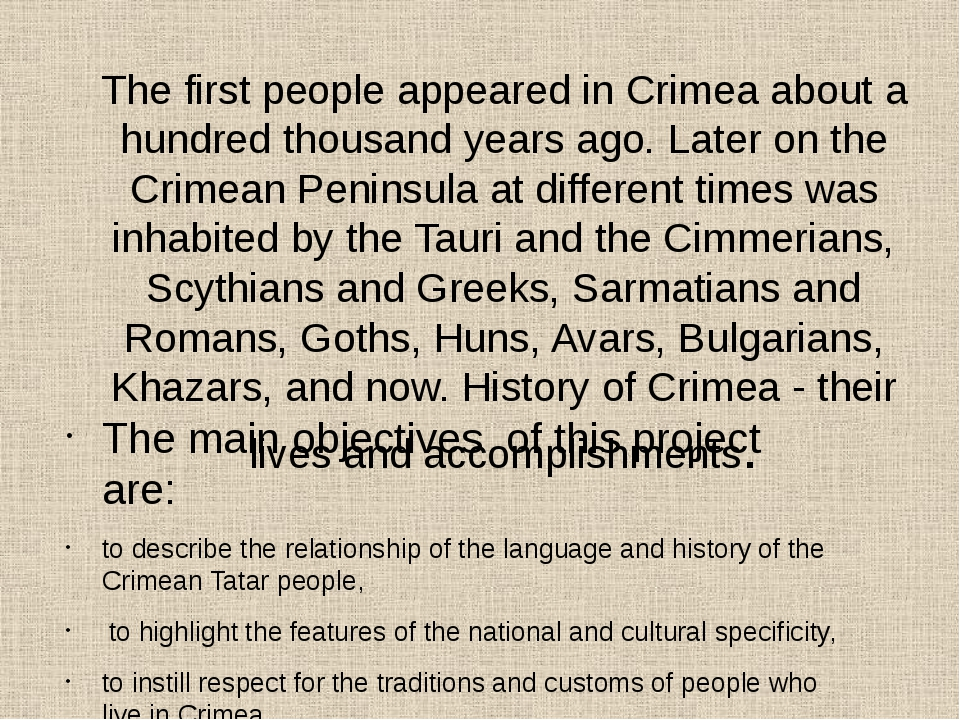 The first people appeared in Crimea about a hundred thousand years ago. Later...