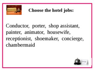 Choose the hotel jobs: Conductor, porter, shop assistant, painter, animator,