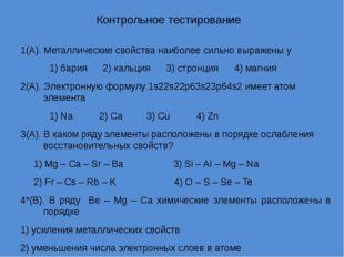 Домашнее задание §4- прочитать, §5, упр.№2 стр. 29.