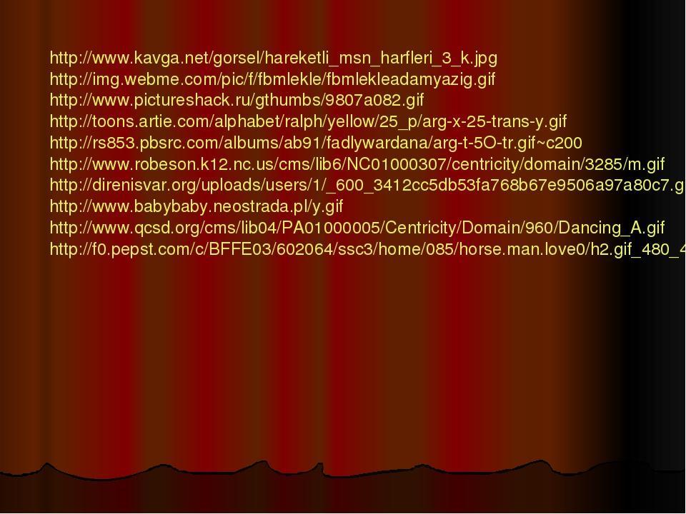 http://www.kavga.net/gorsel/hareketli_msn_harfleri_3_k.jpg http://img.webme.c...