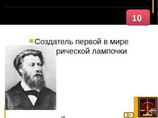 «Маршалом Победы» назовут ЕГО в народе; беспощадным полководцем, не жалевшим