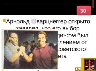 «После ЕГО похода и разгрома Сибирского ханства московское правительство пере