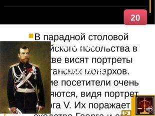 В Его манифесте была фраза, ставшая лозунгом для России на многие года: «Да у