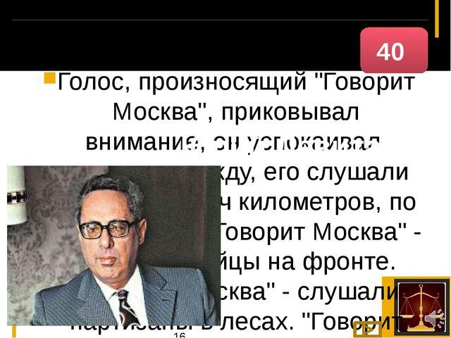 ОН предупреждал о грозящей Чернобылю опасности за 10 лет до аварии, в докладе...