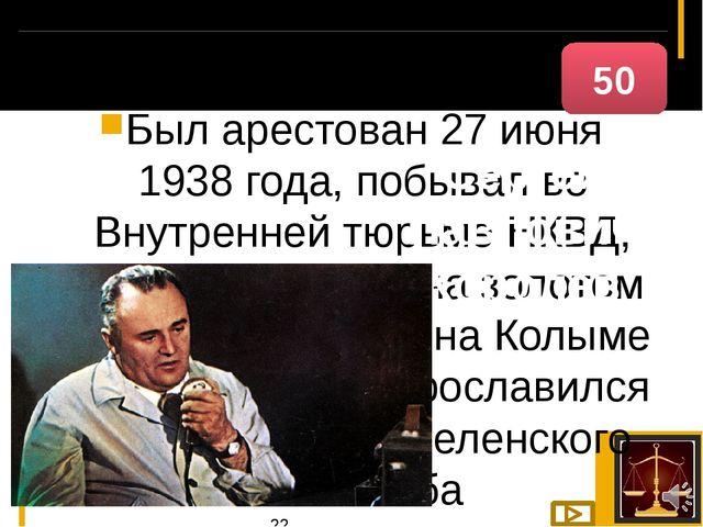 """В 1820 году 16 января две шлюпки под названиями """"Восток"""" и """"Мирный"""", пристали..."""
