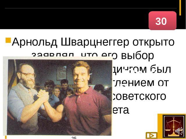 «После ЕГО похода и разгрома Сибирского ханства московское правительство пере...
