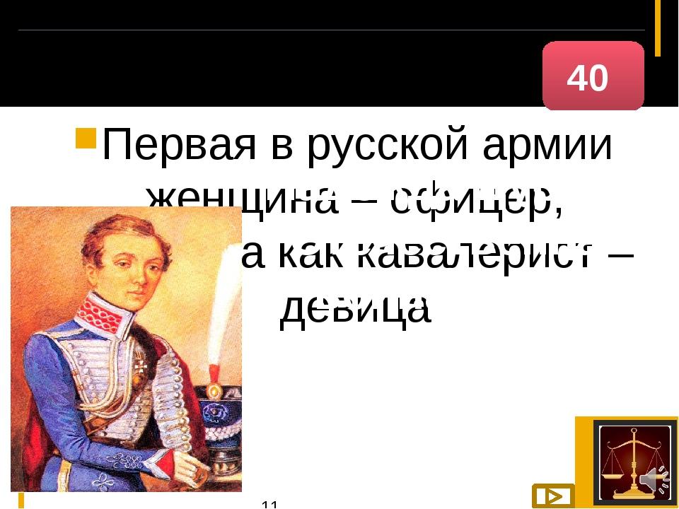 вывел из окружения регулярный батальон Красной Армии. Все разведчики, посланн...