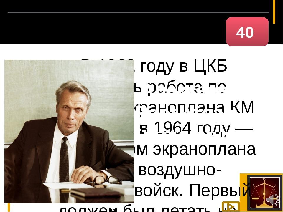 С его легкой руки началось становление Черноморского флота, зарождались его п...