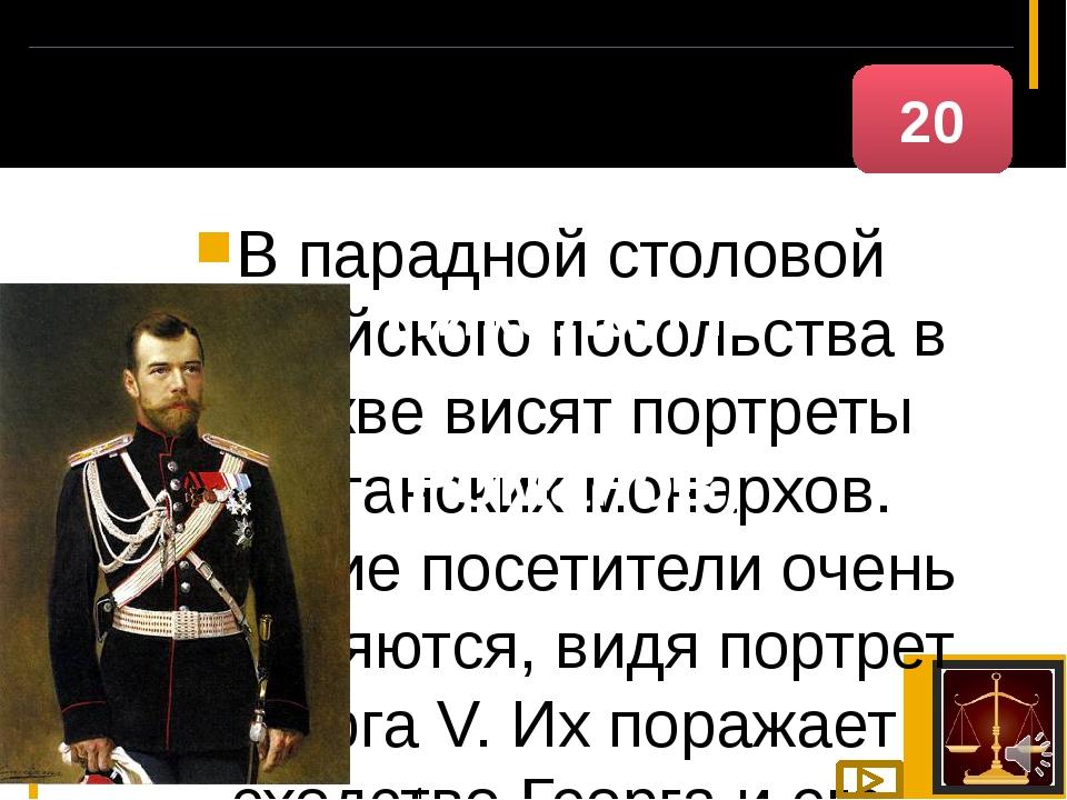 В Его манифесте была фраза, ставшая лозунгом для России на многие года: «Да у...