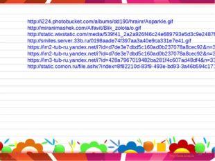 * * http://i224.photobucket.com/albums/dd190/hrainr/Asparkle.gif http://miran