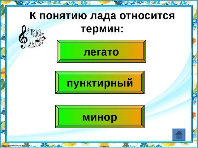 Определи вид инструмента Деревянно – духовой инструмент Ударный инструмент М...