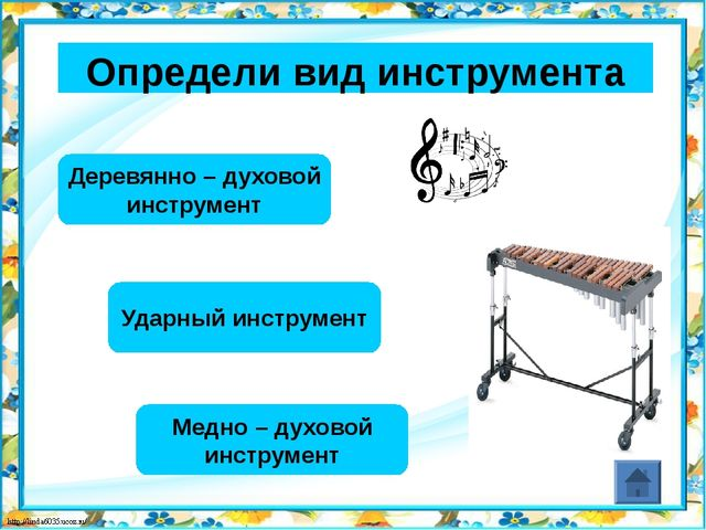 Интернет-ресурсы: Фон для рамки http://ramki-vsem.ru/fon/fon-cvety9.jpg Линия...