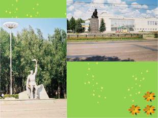 Учитель Загария Ирина Владимировна СОШ № 34 г. Енакиево Донецкая область Укр
