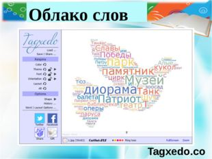 www.kitendo.ru/