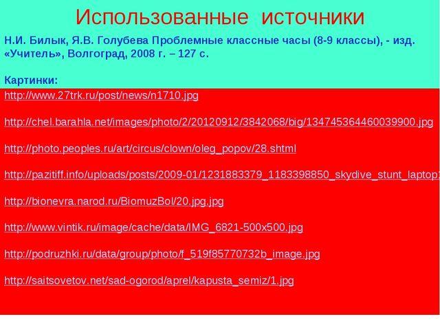 http://www.27trk.ru/post/news/n1710.jpg http://chel.barahla.net/images/photo/...