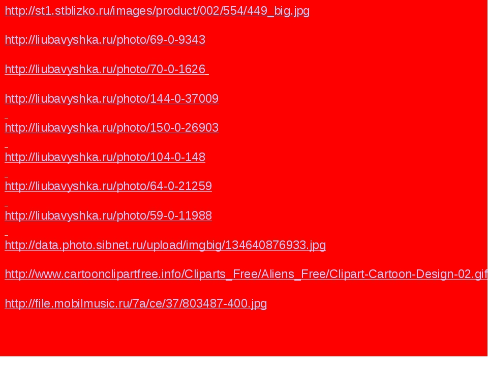 http://st1.stblizko.ru/images/product/002/554/449_big.jpg http://liubavyshka....