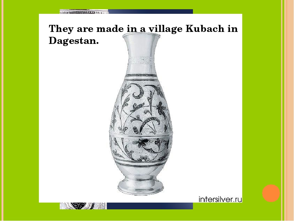 They are made in a village Kubach in Dagestan.