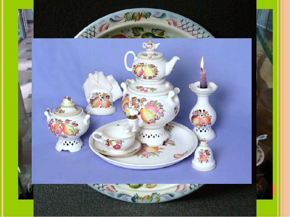 Semikarakorsk ceramics (семикаракорская керамика) is bright and stylish. It w...