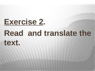 Exercise 2. Read and translate the text.