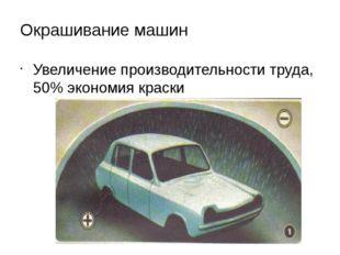 Механик автоколонны по перевозке нефти Сидоров Пётр Кузьмич не подписал путё